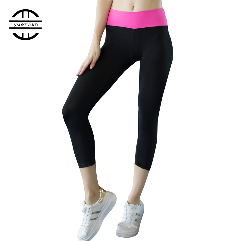 Yuerlian GYM Leggings Elastic Pantalones Mujer Quick Dry Compression Fitness Tights Yoga Pants Polyester Trousers For Women