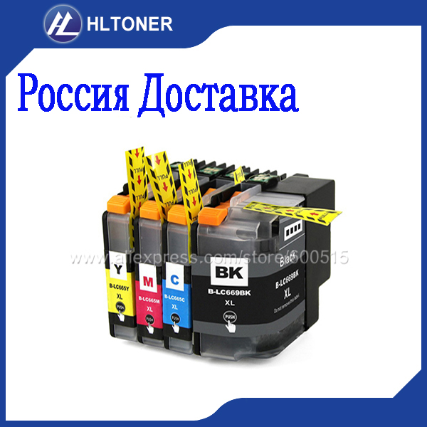 printer ink cartridge LC669XL LC665XL compatible for B MFC J2320 J2720 4PK/lot набор wester инвертор сварочный compact 180 ушм hammer flex usm500le