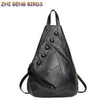 Цзи гэн птицы небольшие рюкзаки девочек-подростков случайный дорожная сумка женщины рюкзак мода bolsa кожаный back pack дамы