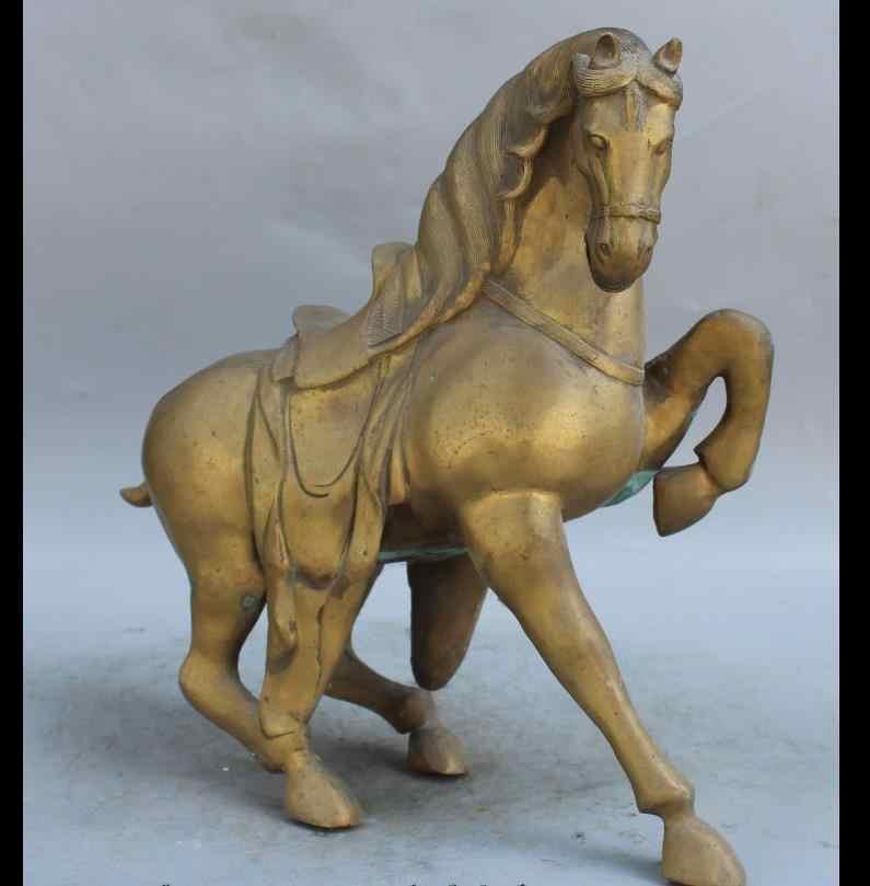 "Wby 17861 + 16 ""الصين الصينية فنغ شوي تمثال البرونز النحاس تشغيل الناجح الحصان الحيوان"