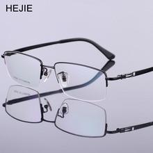 Grade männer reine titanium brillen rahmen marke halbe rahmen myopie optische gläser rahmen für männer größe 56-17-140mm y1027