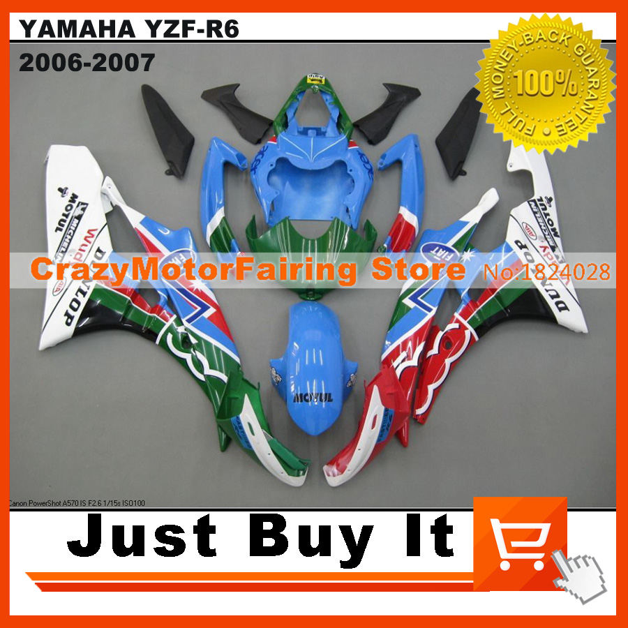 FIT For YAMAHA R6 06-07 YZF-600 2006 2007 CUSTOM BLUE GREEN MOTORCYCLE FAIRING KIT PROTECTIVE SHELL ABS Injection Mold Cowling