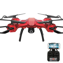 RC Helicopter Drone 640P/1080P WIFI FPV With Wide Angle HD Camera High Hold Mode Foldable Arm RC Drone Quadcopter RTF toys hot sale runcam 2 runcam2 hd 1080p 120 degree wide angle wifi fpv camera for fpv multicopter racer drone quadcopter accs