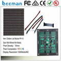 2015 RGB Full Color P10 Leeman p10 rgb Ao Ar Livre CONDUZIU o Módulo/Módulo P10 levou visor do módulo de display led profissional fabricante