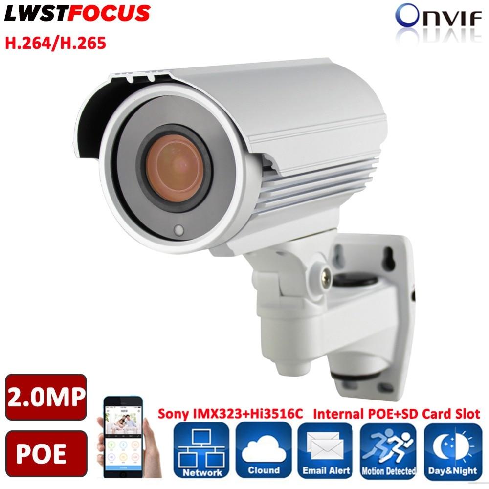 LWSTFOCUS Real Time HI3516C SONY IMX323 HD 1080P IP Camera 2.8-12mm Varifocal Zoom 2MP Outdoor POE IP Camera IR cut Onvif RTSP 2mp poe ip camera 1080p onvif 2 4 sony imx323 sensor indoor outdoor vandalproof 30m ir 2 8 12mm zoom lens cameras de seguranca
