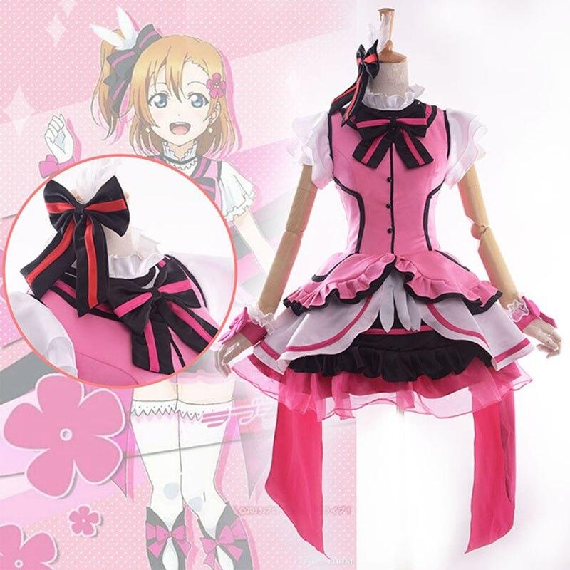 Love Live! School Idol Project KiRa-KiRa Sensation! Honoka Kousaka Cosplay Costume Us Music Stage Costume Lolita Dress