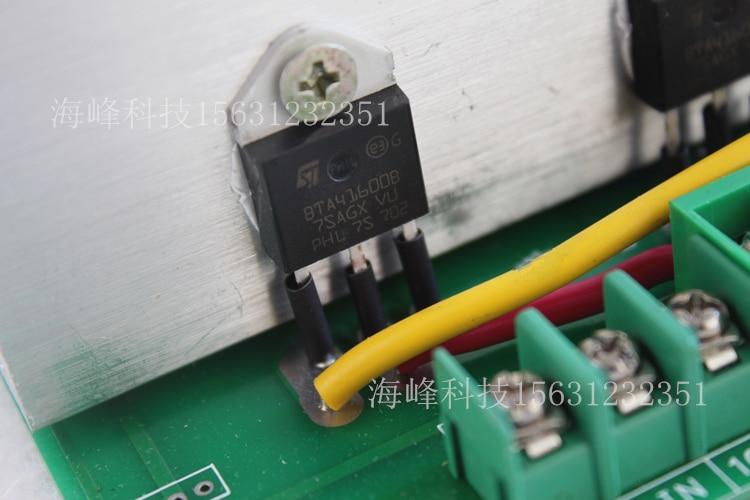 plate Torque Motor Voltage Regulator Ljk-iii Three Phase Torque Motor Controller