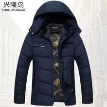 Vater Kleidung 2016 Neue Mode Mittleren Alters Männlichen Winter Padded Plus Größe Mantel Langarm Einfarbig Parka Männer A4224
