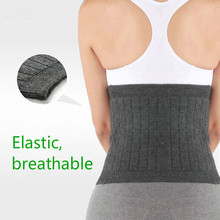 Cashmere waist warm waist protecting stomach cold upset stomach protecting belt waist for men and women