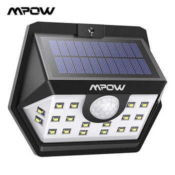 Mpow CD149 20 LED Solar Light Super Bright Lights Waterproof Outdoor Lamp With Sensitive Motion Sensor For Garden Garage Pathway - Category 🛒 Lights & Lighting