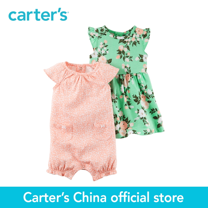 Carter's 2pcs baby children kids 2-Piece Dress & Romper Set 121H239,sold by Carter's China official store carter s 1 pcs baby children kids long sleeve embroidered lace tee 253g688 sold by carter s china official store