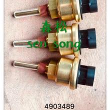 Coolant Fluid Level Sensor Switch For Cummins L10 M11 ISM N14 ISX PAI 3612521 4903489 1673785C91 1673785C92