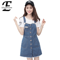 Eledream Blue Fashion Easy Wash Denim Strap Jeans Dress Cute Ladies Kawaii Preppy Style Women School