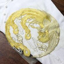 1 шт. большой круглый золотой вышитый патч с Фениксом пришить одежду аппликации нашивки для одежды аксессуар для свадебного платья чонсам