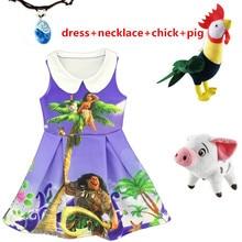 2018 New Monana Dress Baby Girls Moana Necklace Sleeveless Toys Costumes Kids Mona Vaiana Dresses for coplay