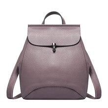 Высокое качество Пояса из натуральной кожи Для женщин рюкзак Винтаж рюкзак для Обувь для девочек Повседневное Сумки женский Сумки на плечо школьный рюкзак