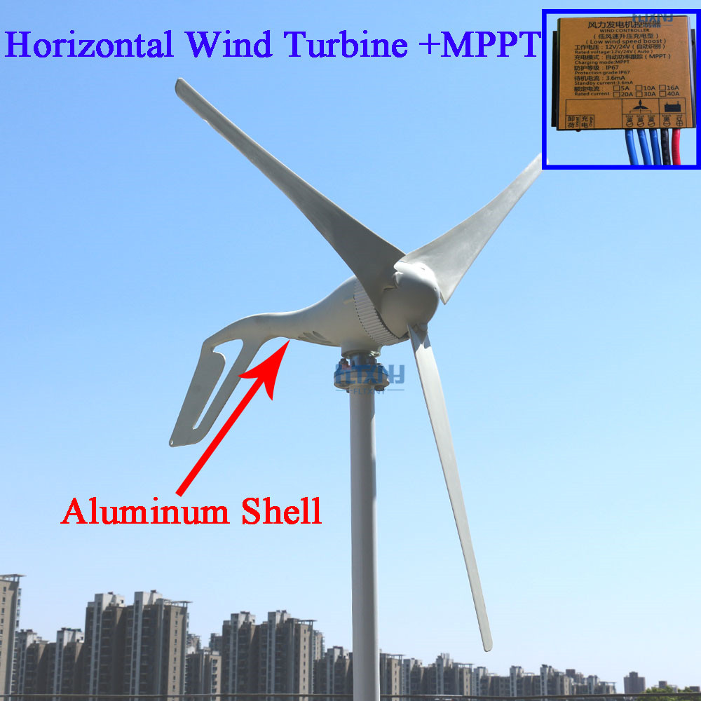 300w wind generator 48v AC with MPPT Charge controller 3 or 5 blades for streetlight garden lighting or home use efficiency
