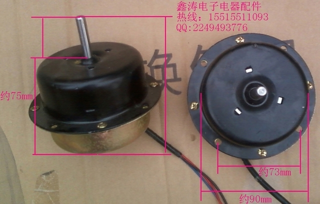Kitchen Exhaust Fan Motor The Honest Cat Food Rail Square 14 Inch Industrial Warehouse Ventilation
