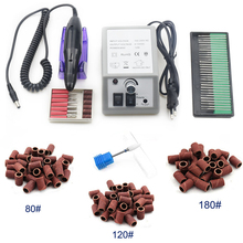 12/6W 20000RPM Electric Nail Drill Machine Manicure Pedicure Milling File nail drill bit Equipment Set