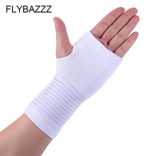 FLYBAZZZ 1PCS High Elastic Adjustable Bandage Fitness Exercise Hand Palm Brace Wrist Support Sports Gym wraps Pad Protector