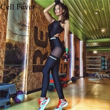 Women Sports Jumpsuit Fitness Yoga Tracksuit Female Mesh Patchwork Hollow Gym Workout Set Running Sportswear 2019 hy seven women running shirts mesh yoga jackets breathable running shirt patchwork yoga top fitness sportswear gym sports jacket