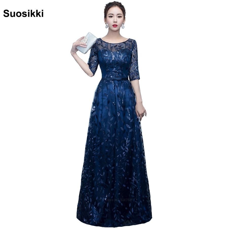 Aliexpress.com : Buy Suosikki Newest Design long evening ...