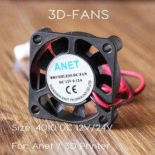 Анет A8 A6 4010 вентилятор 12 В 24 В плата тепла охладитель вентилятор небольшой вентилятор для 3D-принтеры