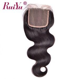 Волосы RUIYU, бразильские волнистые волосы на шнурке, 4 дюйма, X4 дюйма, не отбеленные узлы, 100% натуральные волосы на застежке, Детские волосы, св...