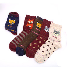ec739c50bc17 3Pair Mens Funny Socks Compression Socks Meias Calcetines Hombre Thermal  Dress Socks Odd Future Chaussette Homme