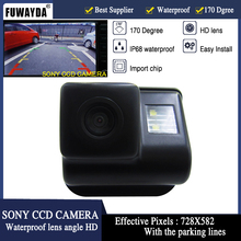 FUWAYDA SONY CCD Car Rear View CAMERA Mirror Image for MAZDA 3/MAZDA 6/MAZDA CX-5/MAZDA CX-7/MAZDA CX-9 Con La Linea Guida HD