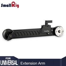 SmallRig Алюминиевое Крепление Arri rosette (Диаметр 31,8 мм) Удлинитель 360 Угол регулируемый 167 мм до 255 мм Длинна-1870
