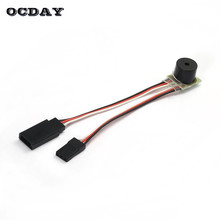 OCDAY 1PC RC Lost Air plane finder Quadcopter Helicopter Parkflyer Tracer Glider Aircraft Alarm Universa RC Drone Tracker Tracer