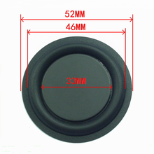 I Key Buy 2 шт. 2 дюйма 52 мм аудио басовая диафрагма пассивный радиатор запчасти для ремонта динамика DIY Колонка для домашнего кинотеатра аксессуары