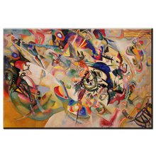 WASSILY KANDINSKY Classic art poster Painting Waterproof Canvas Fabric Wall Decor