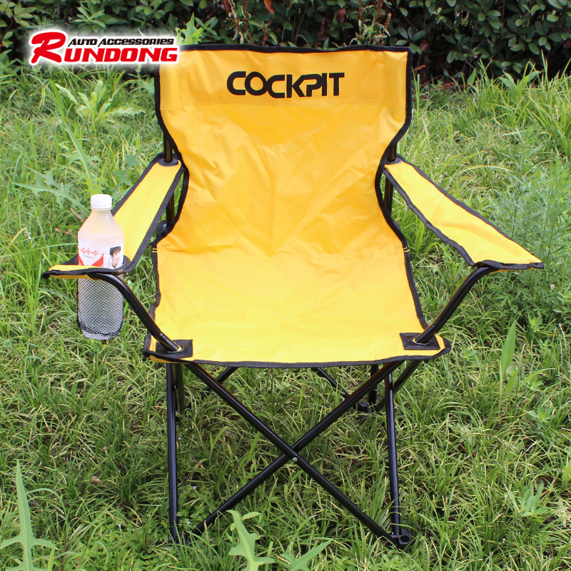 COCKPIT With Armrest With Water Cup Holder Beach Chair Large Beach Fishing Chair Leisure Outdoor Products