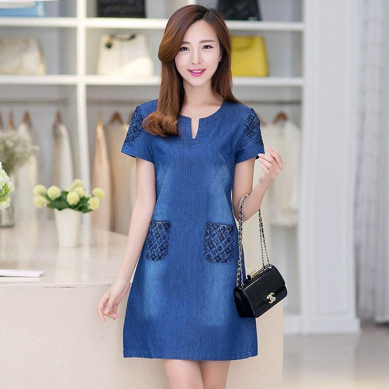 Popular Denim Dress Uk-Buy Cheap Denim Dress Uk lots from