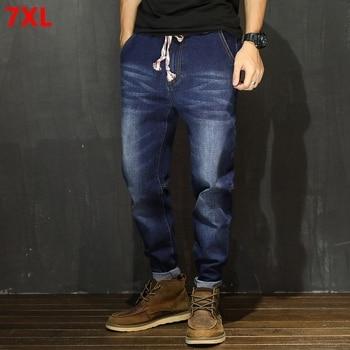 Big size Jeans men loose large size Japanese feet harem pants 2018 autumn new trend men's stretch long pants plus