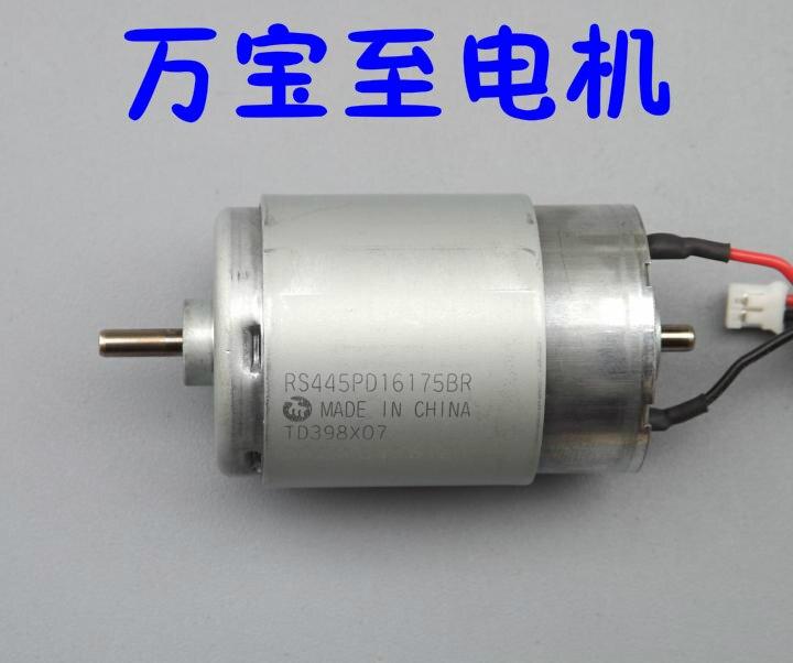 445 Dc 12v To 24v Motor Dc Motor 12v 3800 Rpm 24v 7600