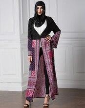 2018 Vintage Women Abaya Turkish Robe Big Size 5XL Muslim Cardigan Dress Patchwork Turkish Islamic Women Clothing