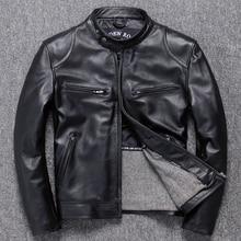 Локомотивная кожаная куртка Для мужчин; кожаная куртка