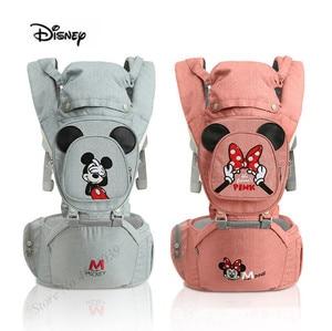 Image 1 - 2019 Dropshipper vip Disney Ergonomic Baby Carriers Backpacks 0 36 months Newborn kangaroo Carrying Belt for Mom Dad