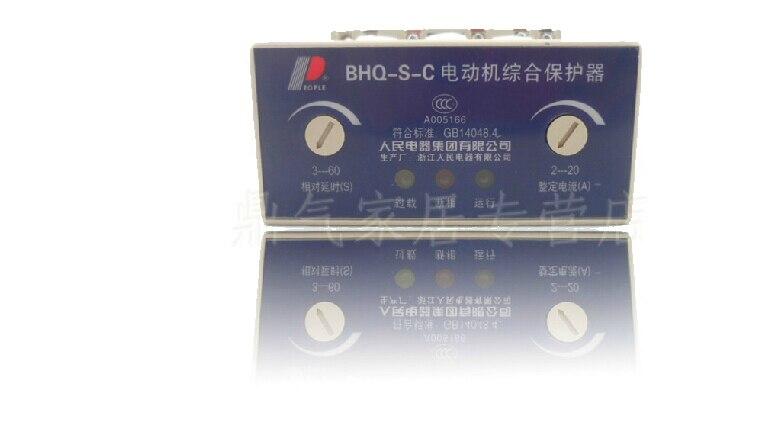 Protezione del motore BHQ-S-C-20a 380 vProtezione del motore BHQ-S-C-20a 380 v