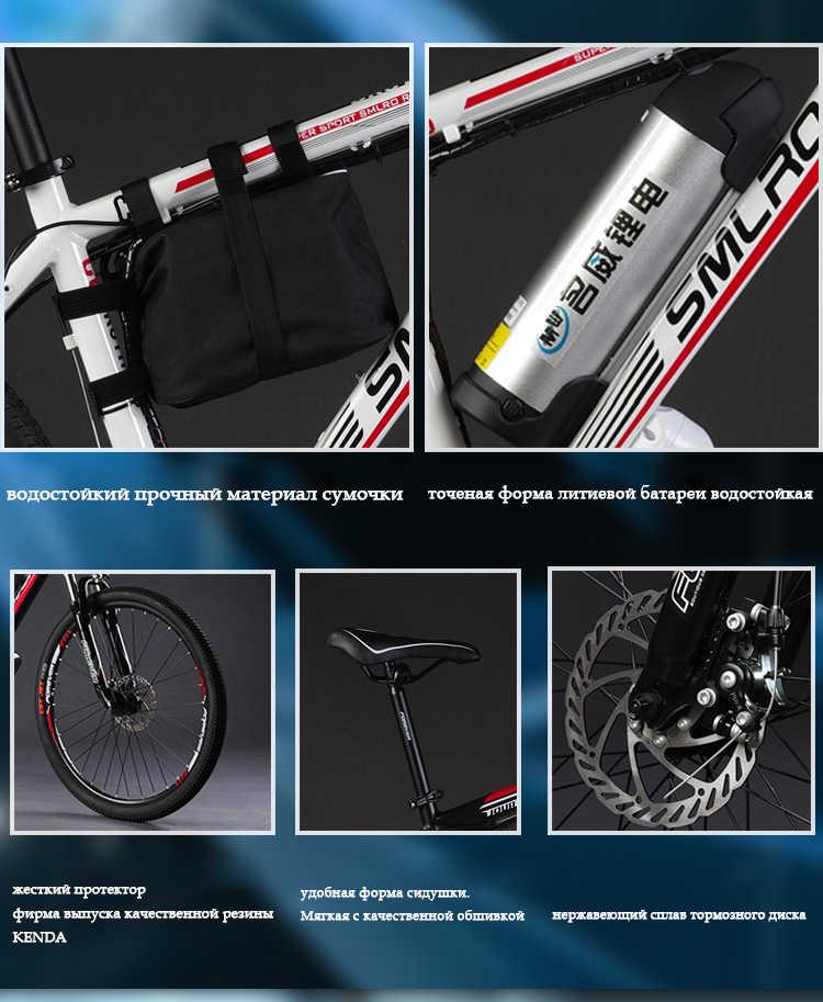 Сан Марино алюминиевый сплав рама электрический велосипед 27 скорость 500W48v горный велосипед Высокое качество Электрический горный велосипед упаковка
