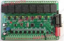 Intelligence embedded relay control board 8 input+8 output RS485 RS232 CAN