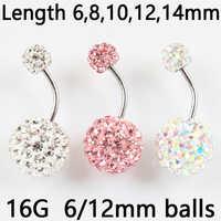 Bauchnabel ring 6/12mm ball 16g nicht allergisch edelstahl piercing aurora weiß rosa top qualität nabel bar körper schmuck