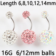 Belly button ring 6/12 mm ball 16G not allergic stainless steel piercing aurora white pink top quality navel bar body jewelry(China)