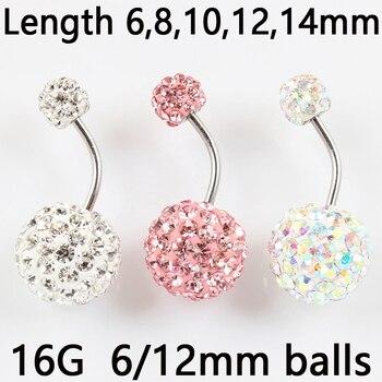 Nombril anneau 6/12mm balle 16G pas allergique acier inoxydable piercing aurora blanc rose top qualité nombril barre bijoux de corps