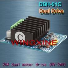 2 шт./лот бесплатная доставка DHB-1C 20A (0 В-24 В) двухканальный Н мост Motor Drive модуль для Салона Автомобиля Сильный Торможения