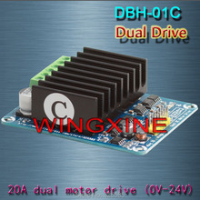2pcs/lot free shipping DHB-1C 20A(0V-24V)Dual-channel H bridge Motor Drive Module for Smart Car Strong Braking