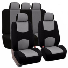 Ventilation and dust  9PCS Style Polyester Car Seat Cover Universal Fit Most Covers Protector 6 Colour